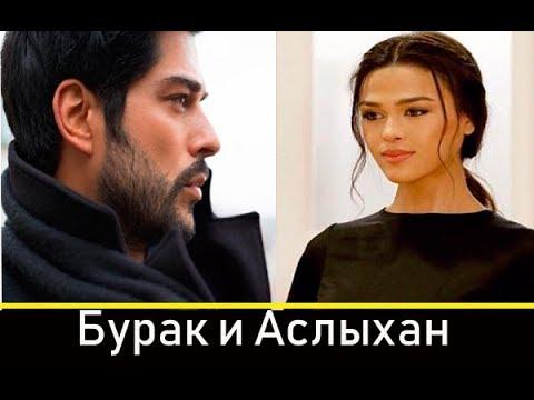 """Бурак Озчивит и Аслыхан Каралар в сериале """"Возрождение: Осман"""""""