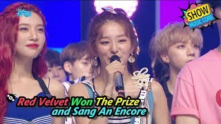 Download [HOT] 4th Week's Winner Goes To Red Velvet! They're Doing And Encore! Show Music core 20170722
