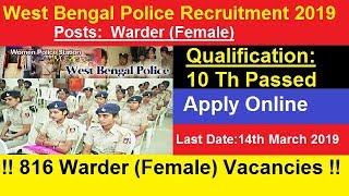 West Bengal Police Recruitment 2019 – Apply Online for 816 Warder (Female) Vacancies@.