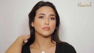 Aya Queen Rania makeup