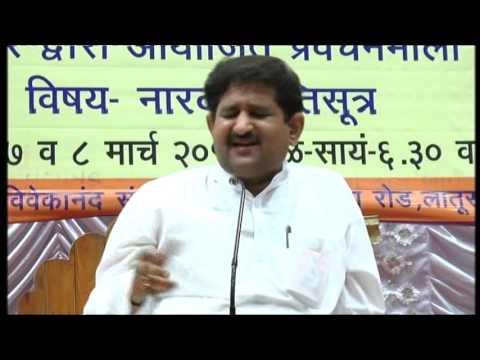 Chaitnya Maharaj Deglurkar Nardiya Bhakti Sutra, Part 2 - Shoot By - Shirish Kulkarni