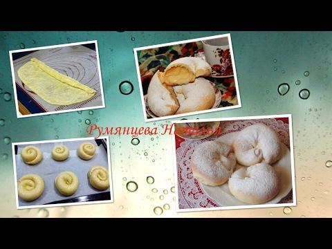 ватрушки (булочки с творогом), рецепт приготовления