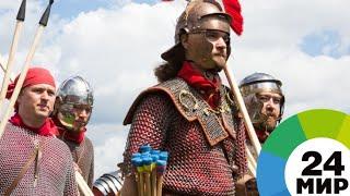 Трубадуры, рыцари и прекрасные дамы. Беларусь «вернулась» в средневековье - МИР 24