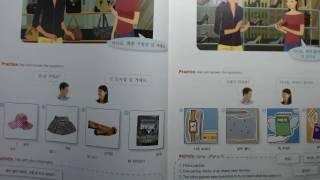 Корейский язык. (мои уроки 27)초급