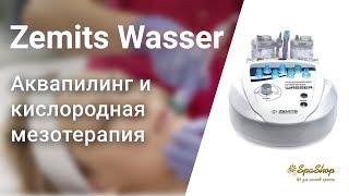 видео Кислородная мезотерапия