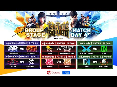 Free Fire Elite Squad 2021 : Group Stage Day 4
