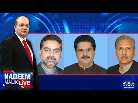 Nadeem Malik Live | SAMAA TV | 10 May 2018