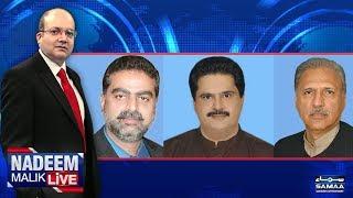 PMLN Ke NAB Mukhalif Bayanaat | Nadeem Malik Live | SAMAA TV | 10 May 2018