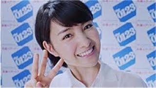 アート引越しセンター CM 葵わかな / Gチャンネル autoxp CM.