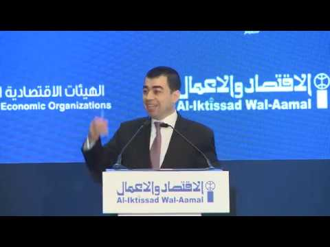 H.E Eng. Cezar Abi Khalil, Minister of Energy & Water during OGE 2018