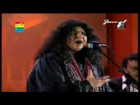 Rabba Meray Haal DaAbida Parveen LiveYouTube