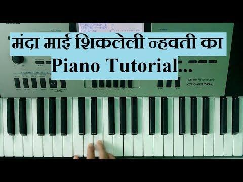 Learn Piano Keyboard Online | Manda Mai Piano Tutorial