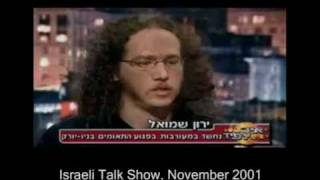 aipac the voice of america part 2 the treasonous dollar drain