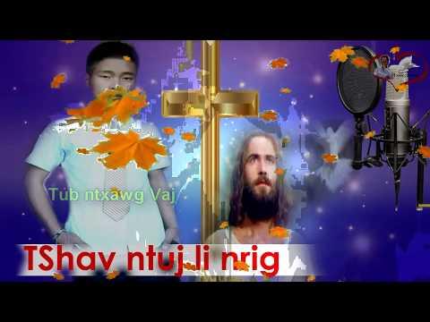 Tshav Ntuj Li Nrig Puag Nram Kwj Ha (Tub Ntxawg Vaj2019)