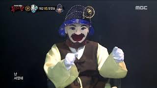 Download [3round] 'classes to begin' - Yanghwa BRDG , '개강' - 양화대교 , 복면가왕 20190310 Mp3