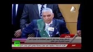 Хосни Мубарак оправдан по делу о гибели демонстрантов в 2011 году