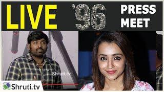 🔴 [Live] 96 Movie Press Meet   Vijay Sethupathi, Trisha   C.Prem Kumar