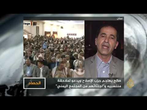 الحصاد - اليمن ووصفة التحريض القبلي