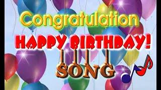 Happy Birthday To You Song.Congratulations On Your Birthday!Поздравлен С Днем рождения Хеппи без дэй