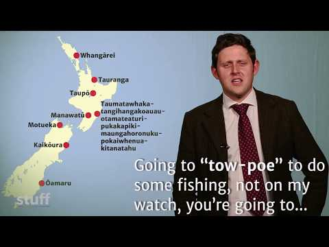 Māori language week: Pronunciation weather forecast