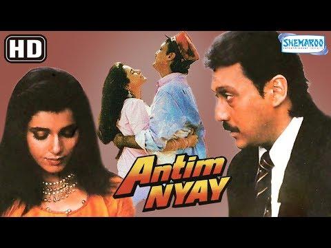 Antim Nyay {HD} - Jackie Shroff   Neelam   Tanuja - Popular Hindi Movie - (With Eng Subtitles)