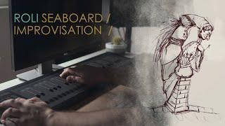 Чума/Čuma - David Maxim Micic