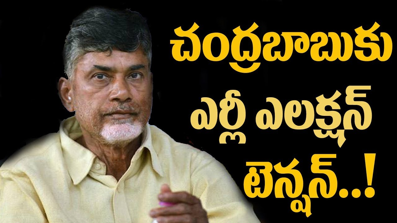 chandrababu-failures-2019-elections-ys-jagan-pawan