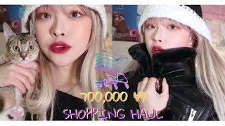 70만원  쇼핑하울 겨울 옷,아우터 & 최애 워…