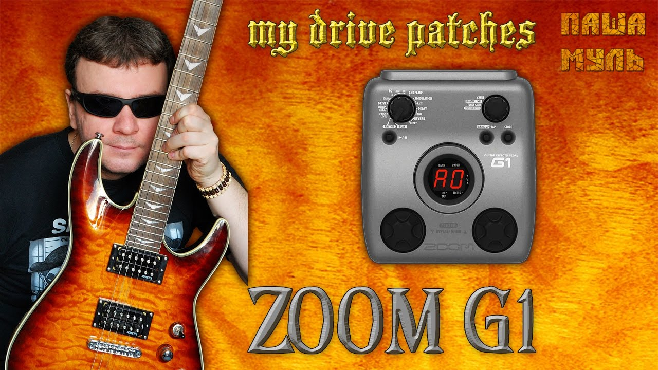zoom g1next patches list