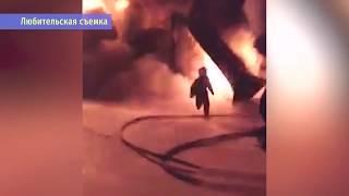Тушение складов в Нижневартовске 2 декабря 2018