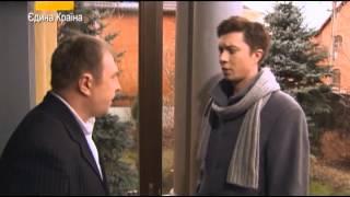 Сериал Сашка 53 серия (2014) смотреть онлайн