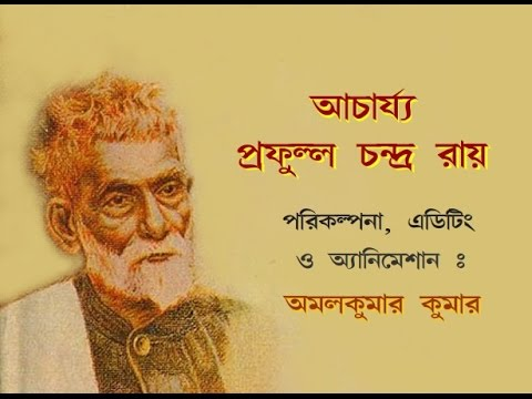 biography of prafulla chandra roy for class 7