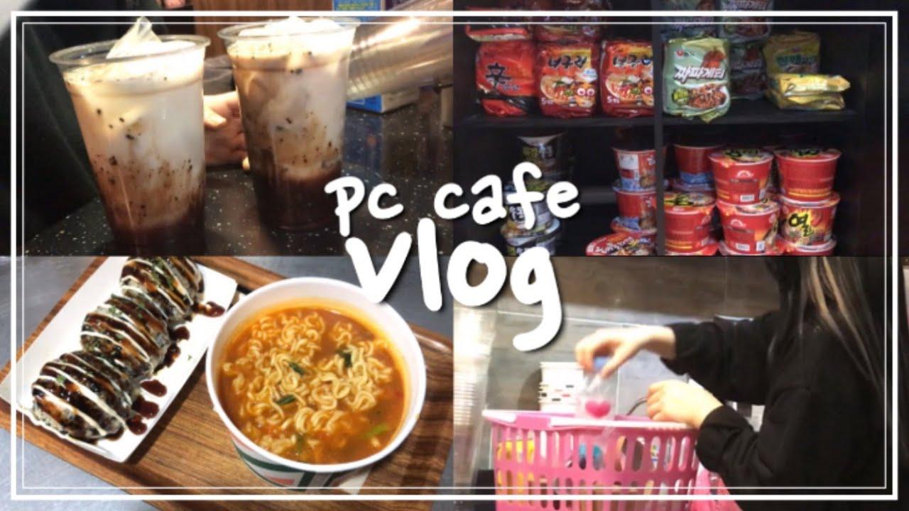 Download [vlog] 피시방 알바 브이로그/주말주간알바