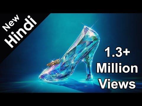 [NEW HINDI] Real Story of Cinderella In Hindi | Cinderella Story In Hindi | Black Magic film Studios