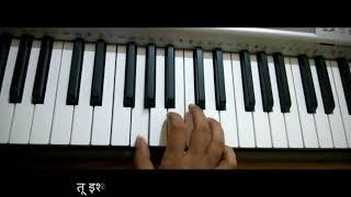 Nazm Nazm -Bareilly Ki Barfi