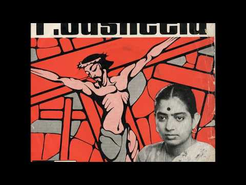 THEN INIMAYILUM YESUVIN NAAMAM  / Susheela : Christian Devotional Tamil Song .