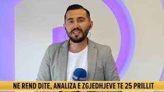 Këshillit Kombëtar në PD, gazetari: Basha përballet sot me kritikët, zgjedhjet për kryetarin mund...