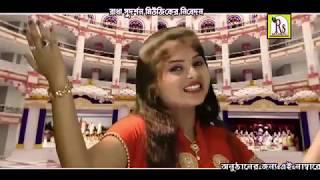 খোলের তালে হরি বলো || বিথীকা মন্ডল || KHOLER TALE HARI BALO || BITHIKA MONDAL || RS MUSIC