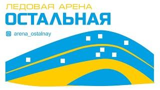 Фестиваль по ФК 10 04 2021