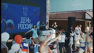 В сочинском гранд отеле «Жемчужина» красочно отметили День России