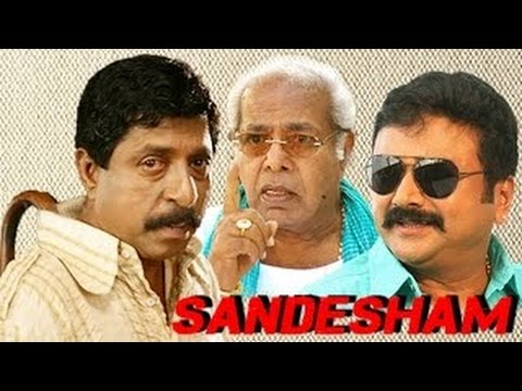 Sandesam Malayalam Comedy Movie | Srinivasan, Kaviyoor Ponnamma | #Malayalam Full Movie