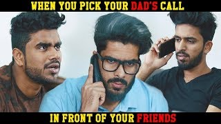 When you pick your dad's call in front of your friends | Muhammed Akief | Malayalam Comedy