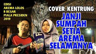 COVER KENTRUNG - JANJI SUMPAH SETIA