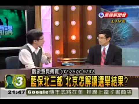 2010/12/01 - 頭家來開講精華版 (Part 3 Of 3)