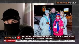Кто Внес Огромный вклад в Успех Алины Загитовой Фото семьи