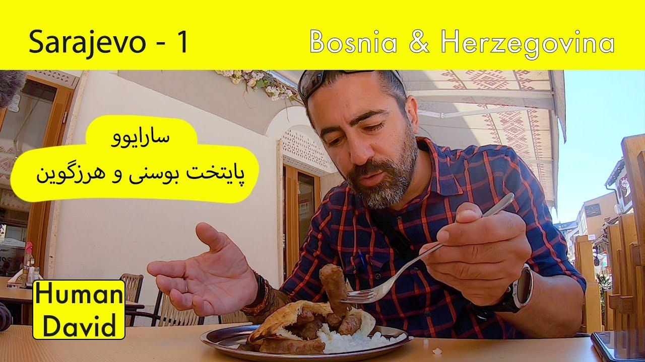 Download Sarajevo -1 - Bosnia and Herzegovina / سارایوو - بوسنی و هرزگوین / Episode no. 233
