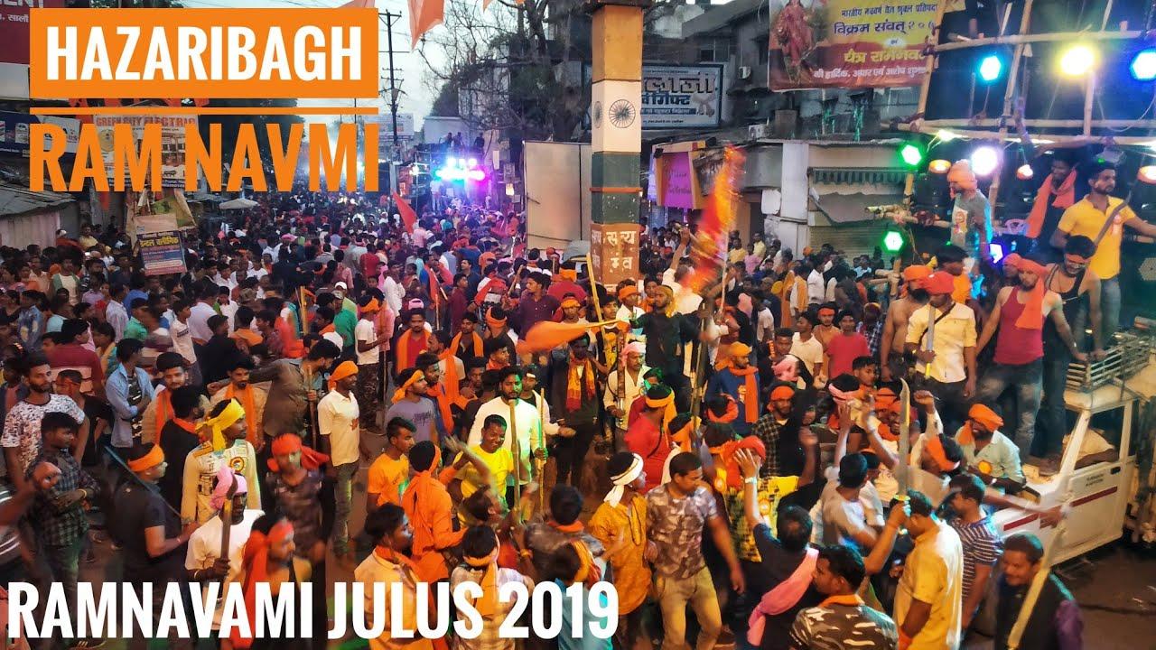 Hazaribagh Ramnavami Julus Video 2019 Hazaribagh Ram Navami Jhanda Chowk Ramnavami Julus 2019 Youtube