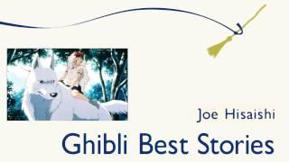 "[Joe Hisaishi] Ghibli Best Stories - #11. ""Mononoke Hime"""