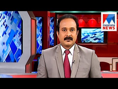 ഒരു മണി വാർത്ത | 1 P M News | News Anchor - Fiji Thomas | June 23, 2017 | Manorama News