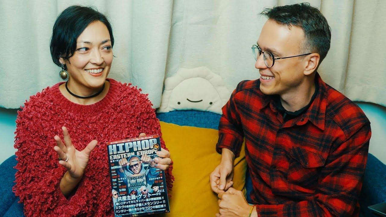 Japonka, która napisała książkę o polskim hip-hopie!